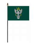 Mercian Regiment Hand Flag - Small.